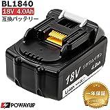 BL1840 マキタ互換バッテリー18V 4000mAh BL1830 BL1850 BL1860対応マキタリチウムイオン電池 1年保証