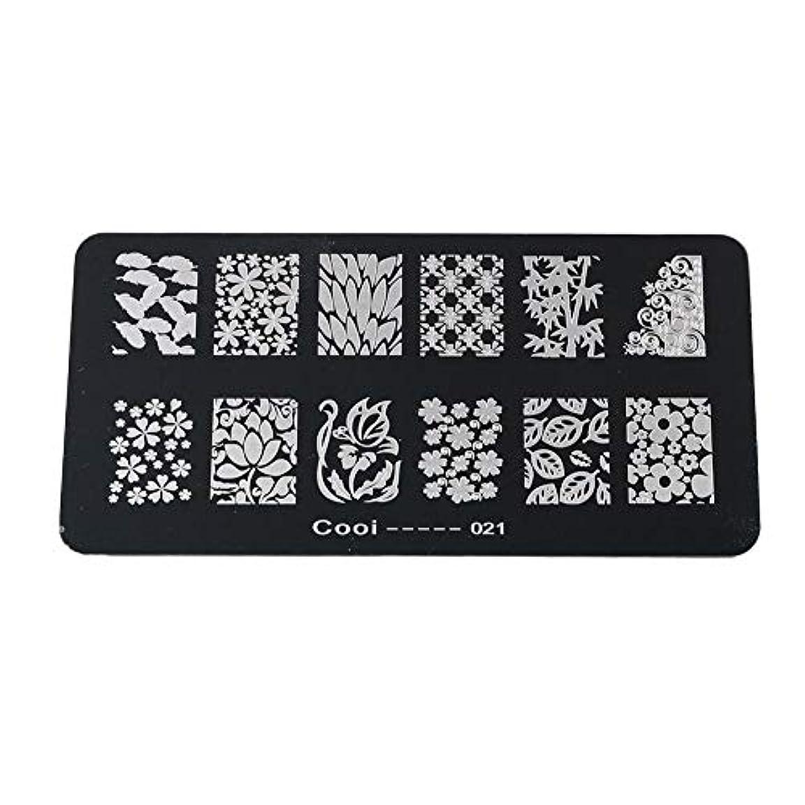 スカープ研究所幼児Yuyte耐久性のあるステンレス鋼の長方形のネイルアートスタンピングプレート-DIYマニキュア印刷イメージテンプレート(05)