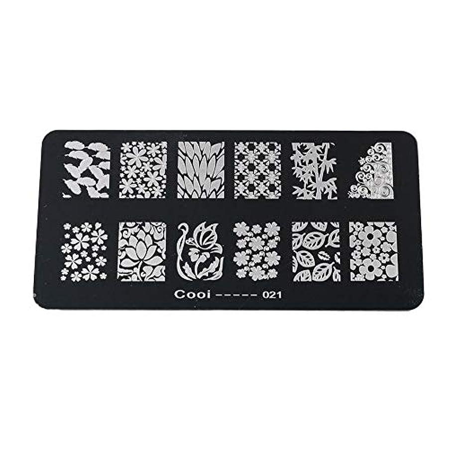 無知登録するセブン耐久性のあるステンレス鋼の長方形のネイルアートスタンピングプレート-DIYマニキュア印刷イメージテンプレート(05)
