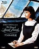 アンネの日記の画像