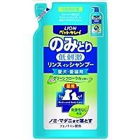 ペットキレイ のみとり リンスインシャンプー 愛犬・愛猫用 つめかえ用 グリーンフローラルの香り ペット用 詰替え400ml