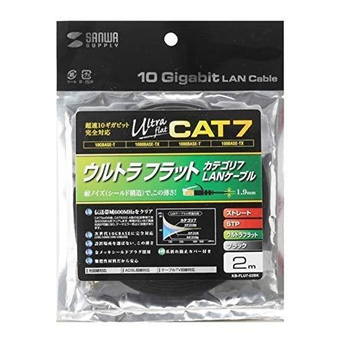 『サンワサプライ CAT7ウルトラフラットLANケーブル (2m) 10Gbps/600MHz RJ45 ツメ折れ防止 ブラック KB-FLU7-02BK』の7枚目の画像