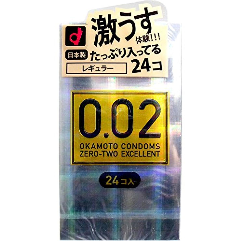 宙返り現代エスカレータージェルタイプ ゼリー加工 生活雑貨 オカモトコンドームズ 0.02EX(エクセレント) 24個入【3個セット】