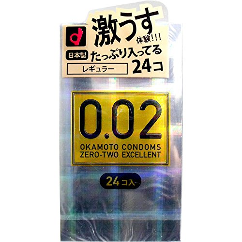 男性向け 避妊用 コンドーム オカモト社の業務用 生活雑貨 オカモトコンドームズ 0.02EX(エクセレント) 24個入 -