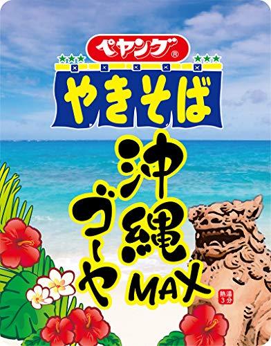 ペヤング 沖縄ゴーヤMAXやきそば 115g ×18個