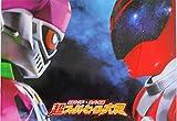 【DVD付き、映画パンフレット】 仮面ライダー×スーパー戦隊 超スーパーヒーロー大戦 画像