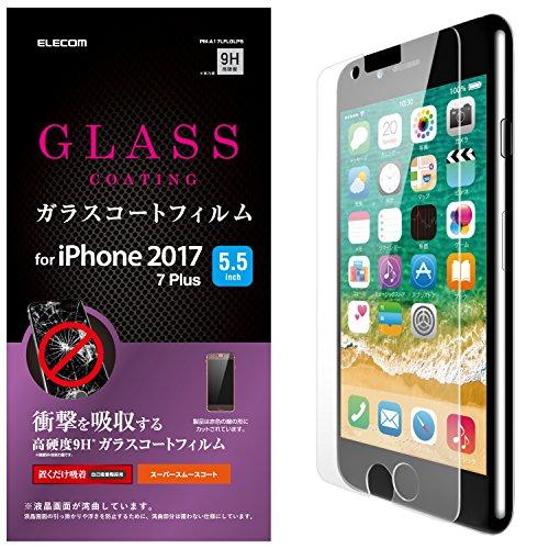 エレコム iPhone8Plus/フィルム/ガラスコート/スムースタッチPM-A17LFLGLPS1枚