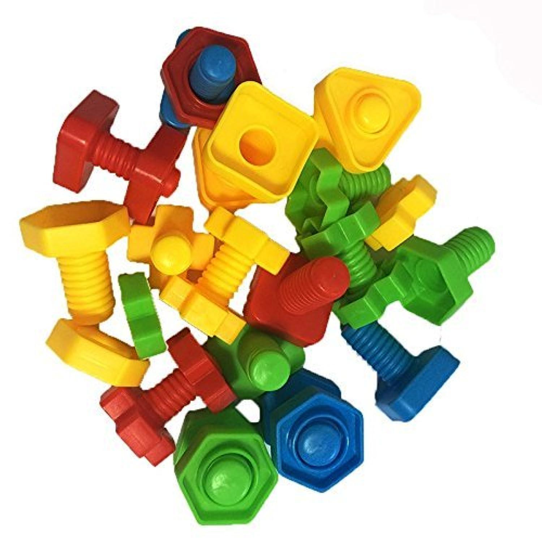 HuaQingPiJu-JP 子供のためのおもちゃのカラフルなおもちゃを設定するクリエイティブねじナットとボルト