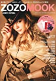 ZOZOMOOK LADIES' EDITION 2009-2010 WINTER COLLECTION (e-MOOK)