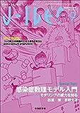 J-IDEO (ジェイ・イデオ) Vol.3 No.5 画像