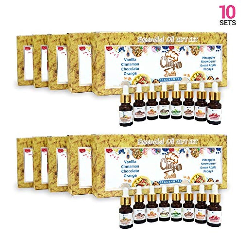 グラフィックはねかける現実的Aromatherapy Fragrance Oils (Set of 10) - 100% Natural Therapeutic Essential Oils, 10ml each (Vanilla, Cinnamon...