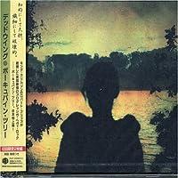 Deadwing by Porcupine Tree (2006-03-24)
