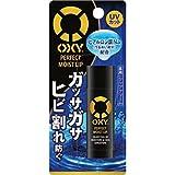 【医薬部外品】オキシー (Oxy) パーフェクト モイストリップ UVカット機能付き SPF15 4.5g