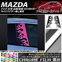 AP ファイアピラーステッカー クローム調 マツダ デミオ DJ系 サイドバイザー無し車用 ピンク AP-CRM1361-PI