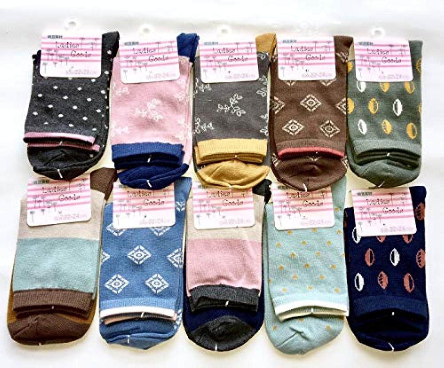 ソックス レディース おしゃれ かわいい ポップ柄 靴下 セット 22-24cm お買得10足セット
