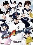 ダイヤのA The LIVE[DVD]
