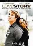 ある愛の詩 [DVD] 画像