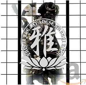 雅-THIS IZ THE JAPANESE KABUKI ROCK-