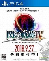 日本ファルコムゲームの売れ筋ランキング: 14 (以前はランク付けされていません)プラットフォーム:PlayStation 4発売日: 2018/9/27新品: ¥ 8,424