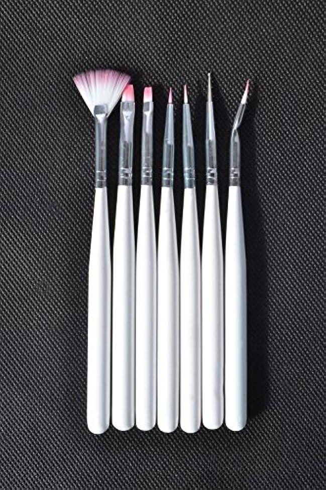 いろいろむき出しファンシーネイル ブラシ 筆 7本セット 白い ホワイト (筆7本セット)
