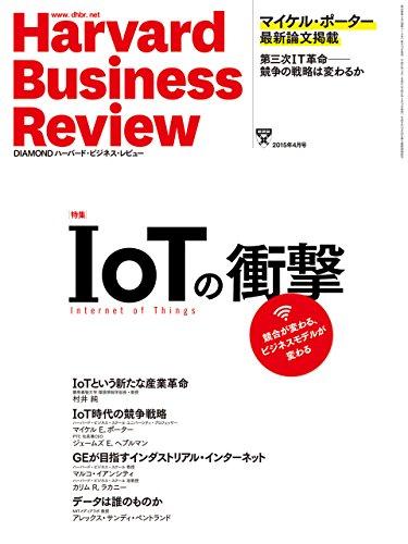ダイヤモンドHarvard Business Review (ハーバード・ビジネス・レビュー) 2015年 04 月号 [雑誌]の詳細を見る