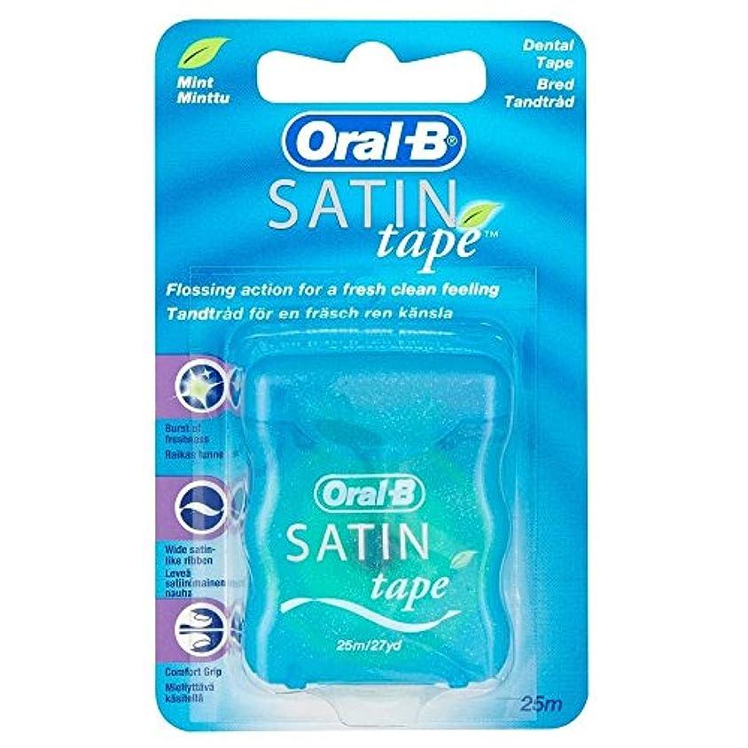 素人隣人傷つけるOral B Satin Mint Tape (25m per pack) 経口bサテンミントテープ(パックあたり25メートル) [並行輸入品]