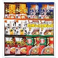 北海道名店寒干しラーメン12食詰合 MK-30