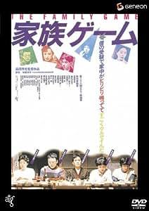 家族ゲーム [DVD]