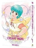 EMOTION the Best 魔法の天使 クリィミーマミ DVD-BOX 1