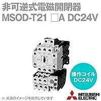 三菱電機 MSOD-T21 15A DC24V 2a2b 非可逆式電磁開閉器 (操作コイル DC24V) (補助接点 2a2b) NN