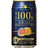 素滴しぼり 果汁100%チューハイ ピンクグレープフルーツ 350ml ×24缶