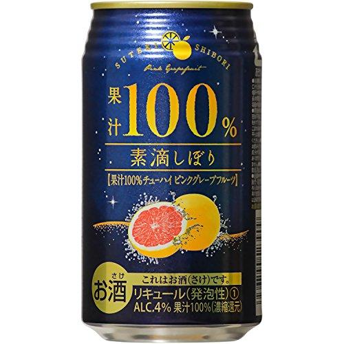 素滴しぼり 果汁100% チューハイ ピンクグレープフルーツ缶 350ml×24本