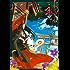 神とよばれた吸血鬼 1巻 (デジタル版ガンガンコミックスONLINE)