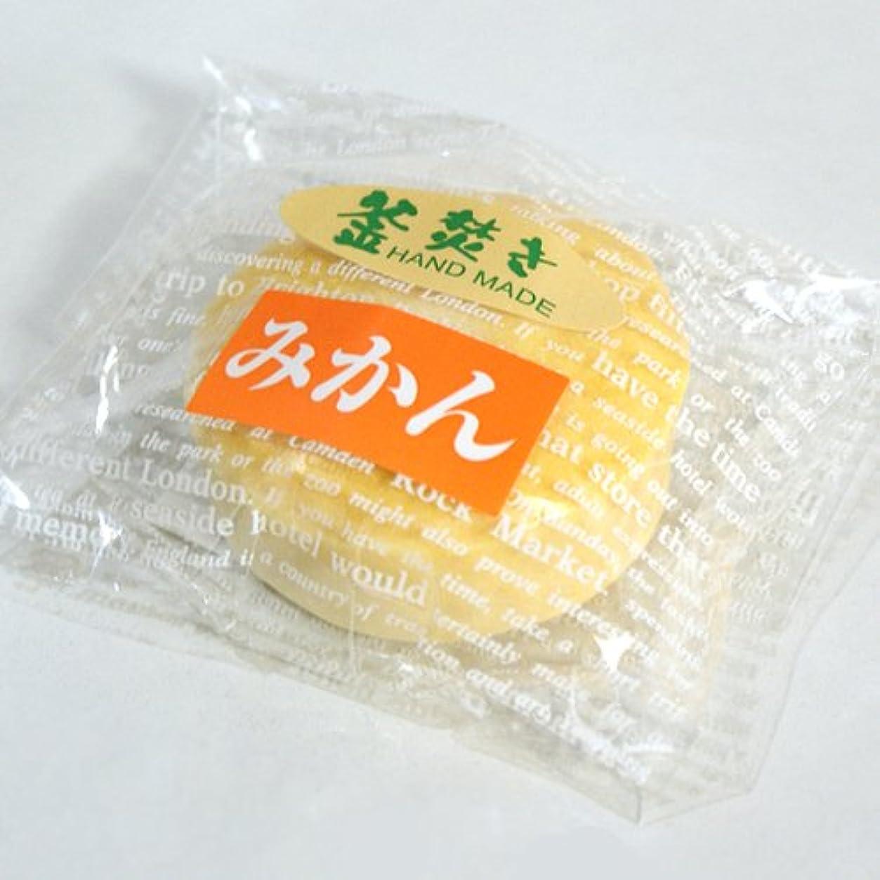 誤解させるプロフェッショナルストリーム八坂石鹸 手作り石けん みかん60g
