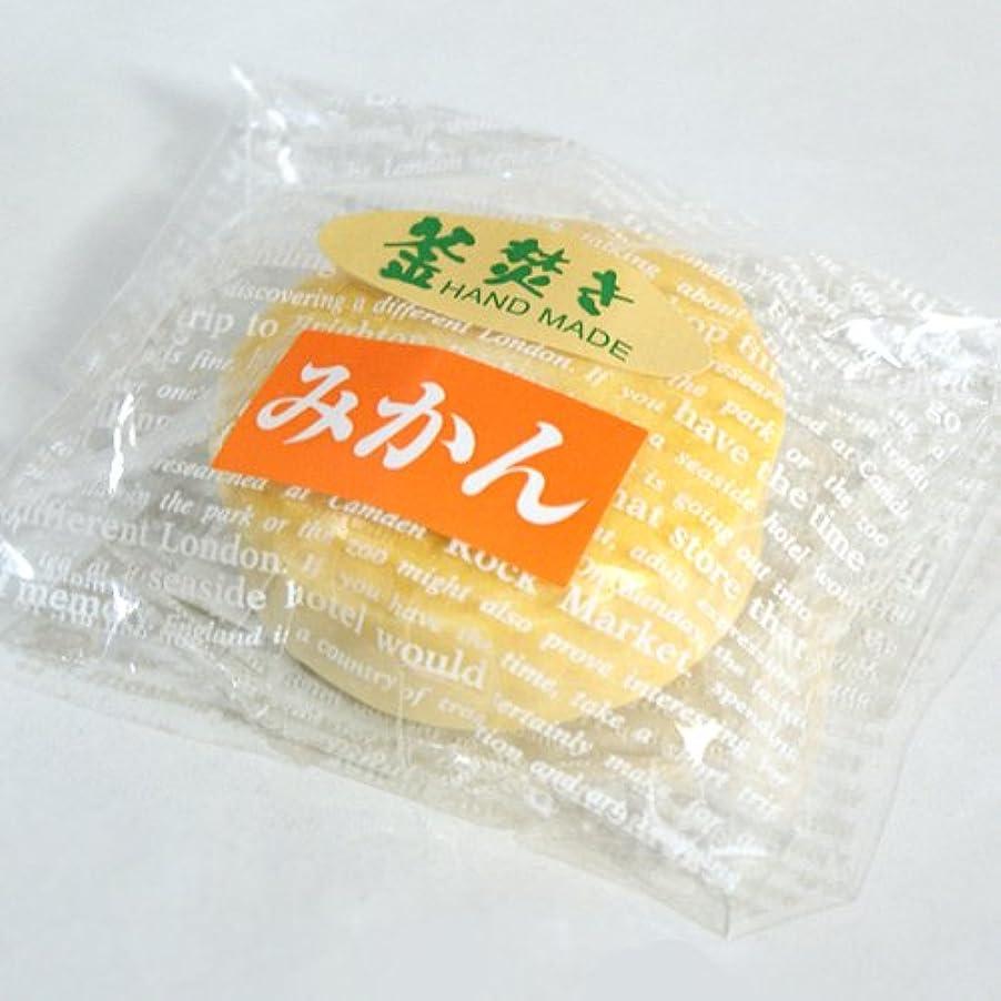 八坂石鹸 手作り石けん みかん60g