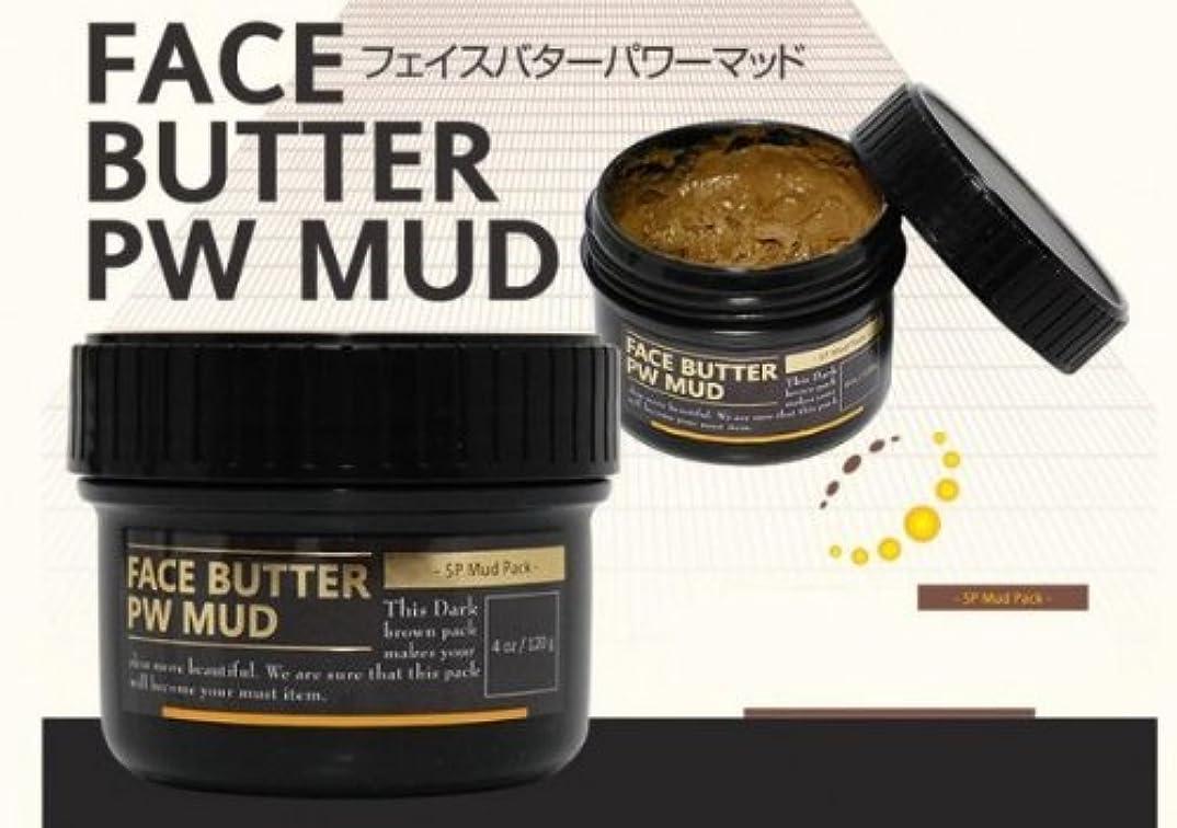 神歯痛スナックフェイスバターパワーマッド (FACE BUTTER PW MUD)(泥パック)