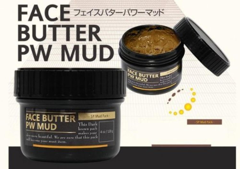 フェイスバターパワーマッド (FACE BUTTER PW MUD)(泥パック)