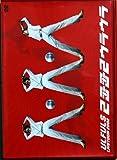 2002 TOUR ツーツーウラウラ [DVD] 画像