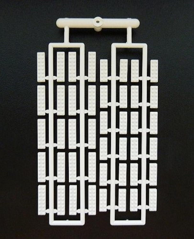 プラモブロック シートBパーツ ホワイトWH