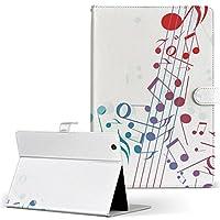 S80 TOSHIBA 東芝 Dynabook Tab ダイナブックタブ 手帳型 タブレットケース タブレットカバー カバー レザー ケース 手帳タイプ フリップ ダイアリー 二つ折り ラブリー 音楽 音符 シンプル s80-004581-tb