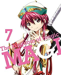 マギ The kingdom of magic 7(完全生産限定版) [Blu-ray]