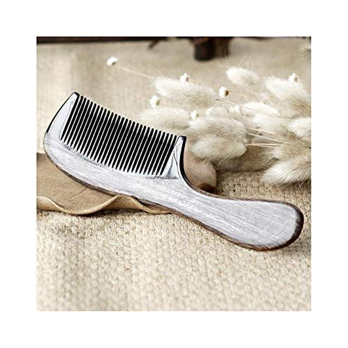 コンパイルウッズ推進力VDGHA 木毛 ヘアブラシナチュラルバッファローホーンコームファイントゥースマッサージコーム静的なし、もつれなし サンダルウッドの自然な髪の櫛