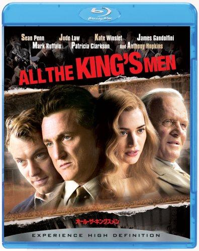 オール・ザ・キングスメン [Blu-ray]の詳細を見る