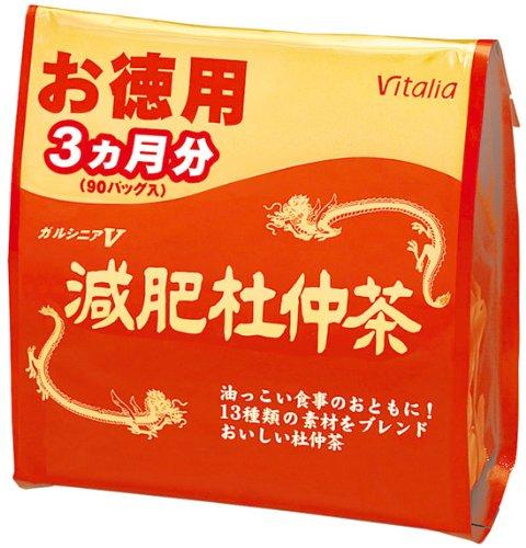 ビタリア製薬 ガルシニアV減肥杜仲茶お徳用 90P