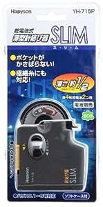 ハピソン(Hapyson) 乾電池式 薄型針結び器 SLIM YH-715P