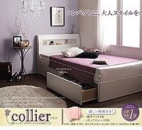 棚・コンセント付きショート丈収納ベッド【collier】コリエ【ボンネルコイルマットレス:レギュラー付き】シングル ホワイト/アイボリー