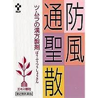 【第2類医薬品】ツムラ漢方防風通聖散エキス顆粒 24包