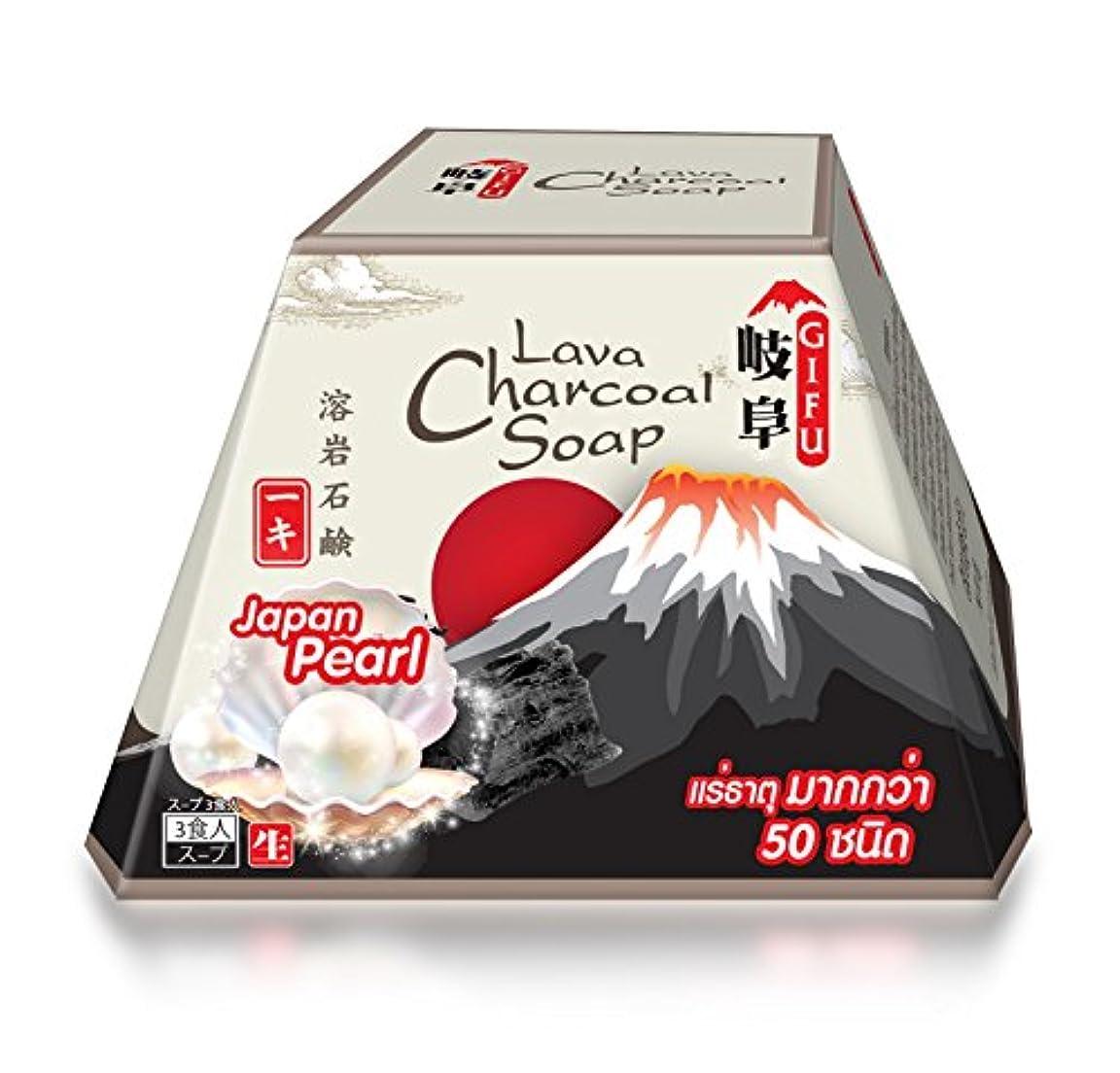 地質学ペグ飼い慣らすOKI GIFU Lava Charcoal & Japanese Pearl Powder Soap 70g 溶岩炭と日本のパールパウダー