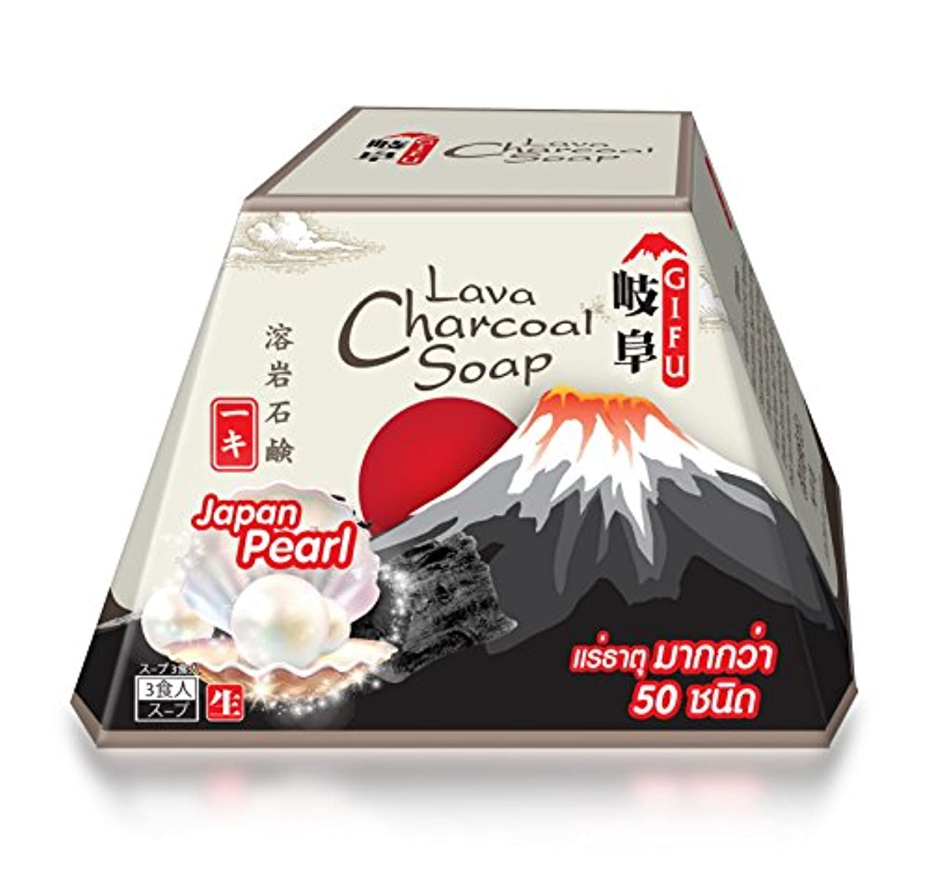 政令消毒する貫通するOKI GIFU Lava Charcoal & Japanese Pearl Powder Soap 70g 溶岩炭と日本のパールパウダー