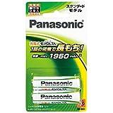 パナソニック 充電式エボルタ 単3形充電池 2本パック スタンダードモデル BK-3MLE/2B